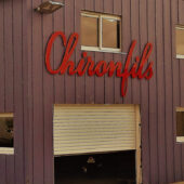 Entreprise Chironfils sur le port de l'Eguille sur Seudre